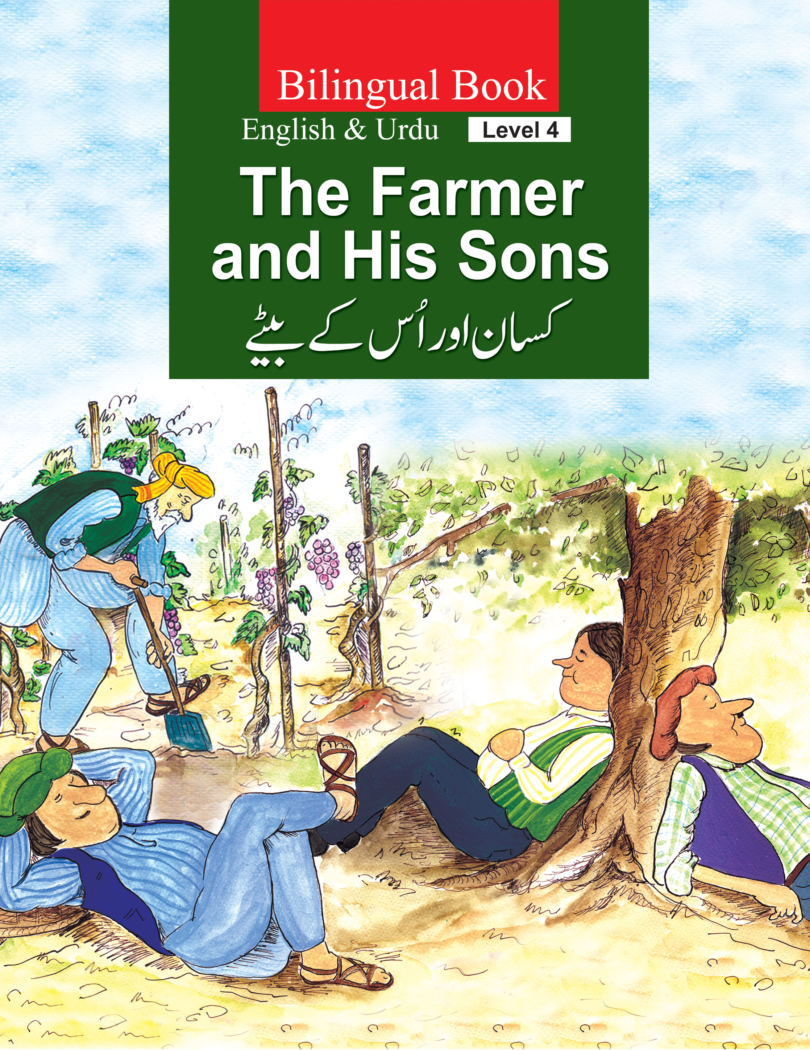 The Farmer And His Sons(Bilingual) - Caravan Book House